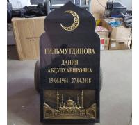 Памятник из гранита Купол и мечеть