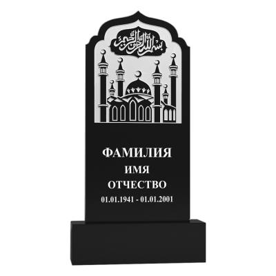 Памятник из гранита Мусульманский №162